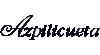 Azpilicueta -